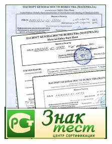 Документы для оформления розничной лицензии на алкоголь в 2017 году.